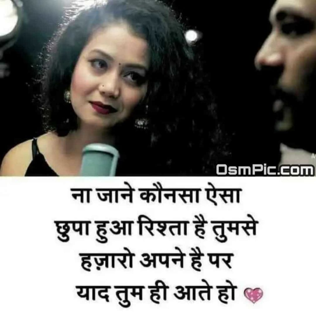 Miss you Shayari for girlfriend