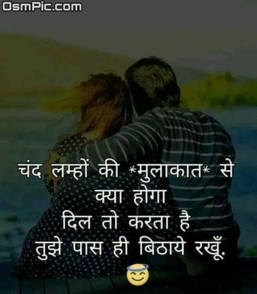 Best collection of love Shayari